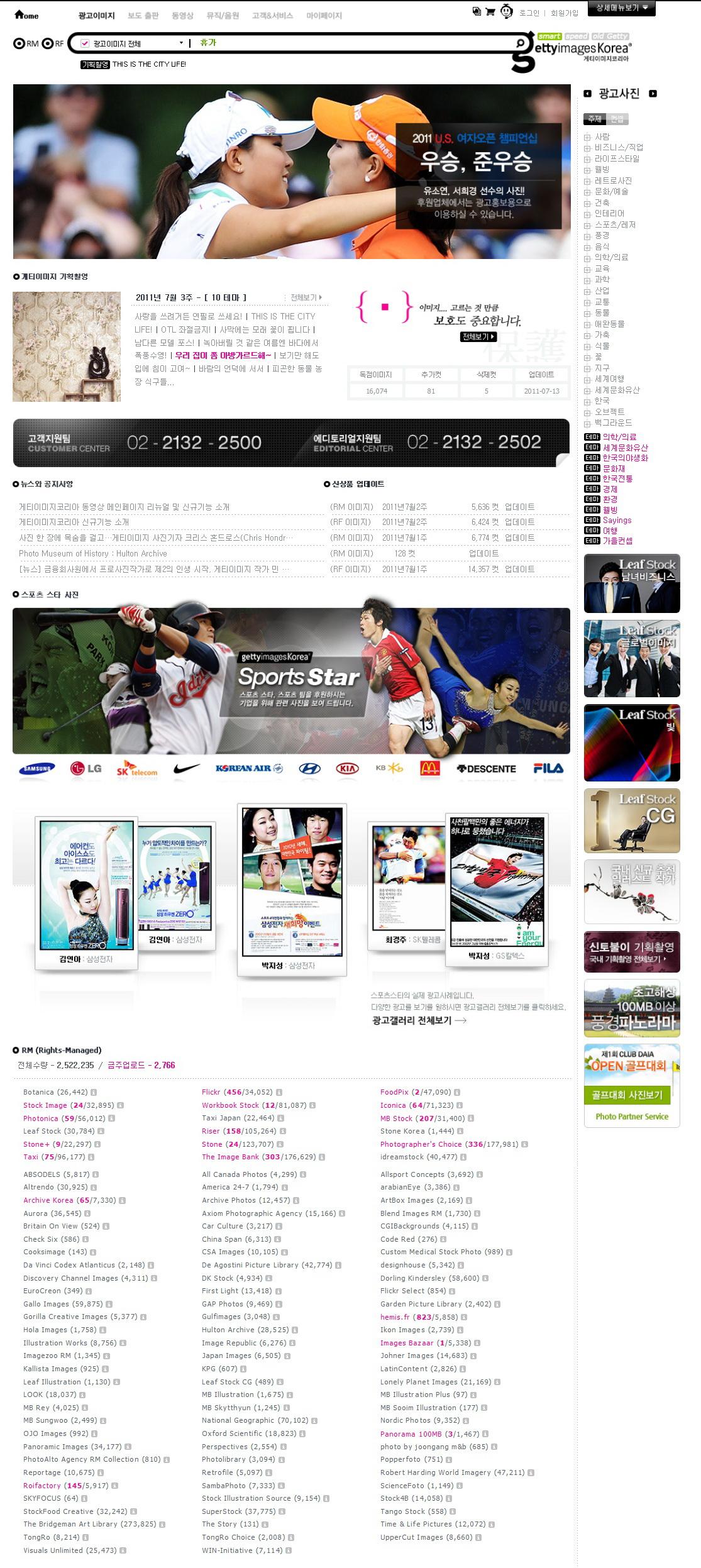 gettyimageskorea_com_20110722_153719.jpg