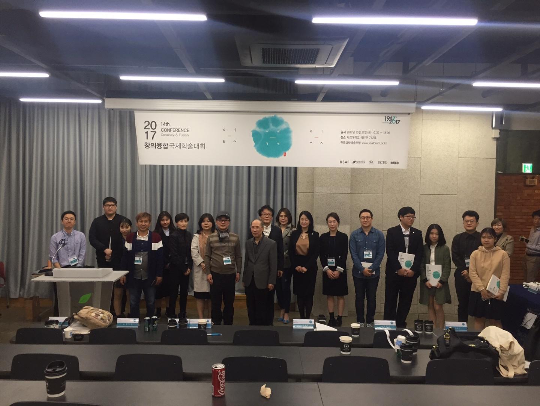 창의융합국제학술대회 단체사진.jpg